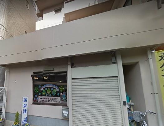 ヒューマンアカデミーロボット教室の千葉県柏市の柏駅東口 東葛ゼミナール