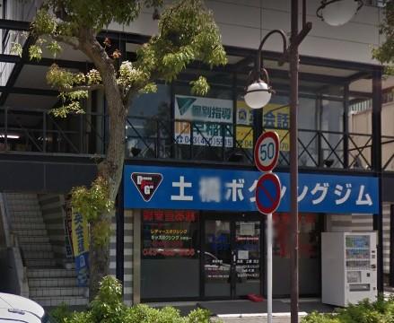 ヒューマンアカデミーロボット教室の千葉県佐倉市の臼井駅前 IBリーダーズ