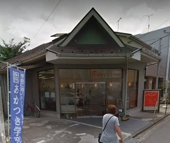 ヒューマンアカデミーロボット教室の千葉県船橋市の二和向台 あかつき学習塾