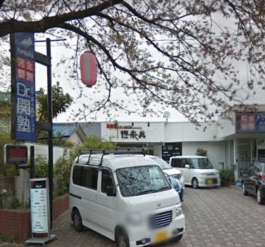 ヒューマンアカデミーロボット教室の千葉県船橋市の八ヶ崎 Dr.関塾 八ヶ崎校
