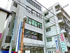 ヒューマンアカデミーロボット教室の千葉県八千代市の勝田台駅前 マーガレット外語学院