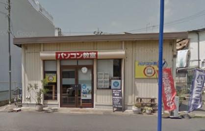 ヒューマンアカデミーロボット教室の千葉県八千代市の四街道大日 パソコンじゅく四街道教室