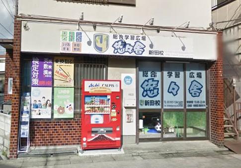 ヒューマンアカデミーロボット教室の東京都足立区の足立新田 悠々舎