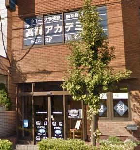 ヒューマンアカデミーロボット教室の東京都足立区の南花畑 高桐アカデミー