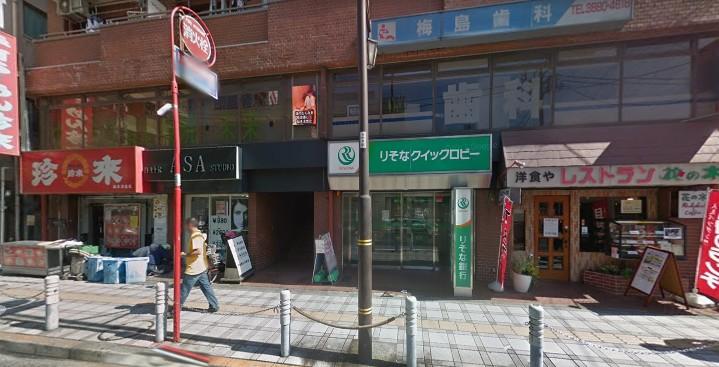 ヒューマンアカデミーロボット教室の東京都足立区の梅島駅前 有限会社サムクリエーション