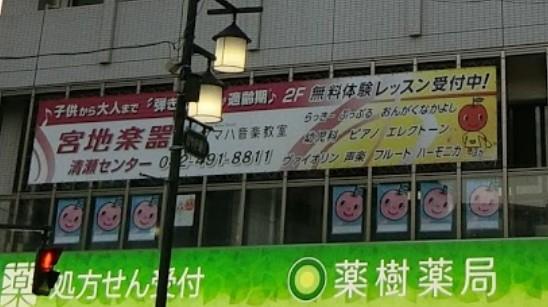 ヒューマンアカデミーロボット教室の東京都清瀬市の清瀬駅前 宮地楽器