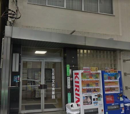ヒューマンアカデミーロボット教室の東京都品川区の五反田駅前 ペガサス大崎