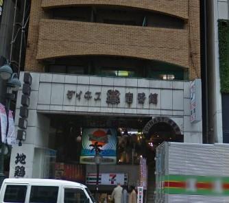 ヒューマンアカデミーロボット教室の東京都渋谷区の渋谷神南 ・ロボット教室