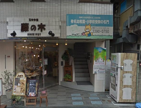 ヒューマンアカデミーロボット教室の東京都杉並区の西荻窪駅前 西荻フレンドリースクール