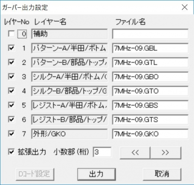 gerv123213.jpg
