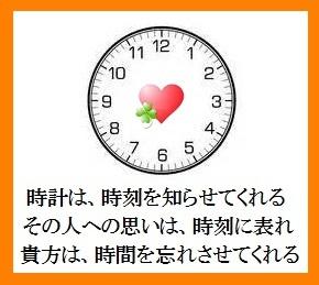 時計1オレンジ