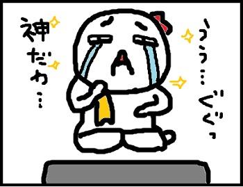 SONGS鑑賞