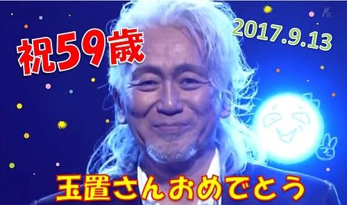 59歳お誕生日おめでとう01
