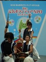 ボランティア・NPO大会