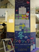富山市民プラザ