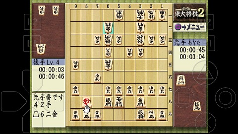 最強東大将棋02
