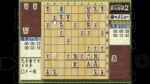 最強東大将棋07