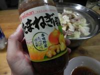 豚肉、松茸と蒸し野菜
