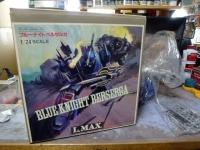 青の騎士 ベルゼルガ スーパーエクスキュージョン