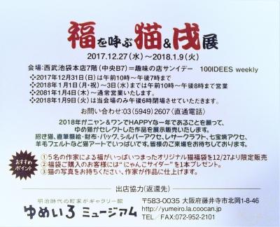 s-DSC_2597.jpg