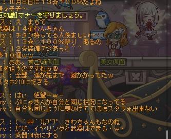 13☆祭り