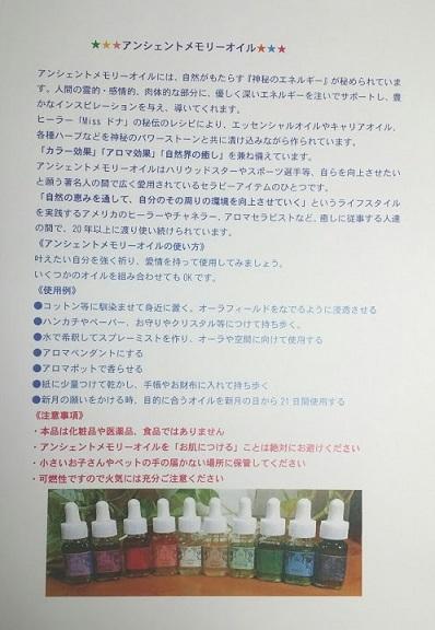 20171101_204058.jpg