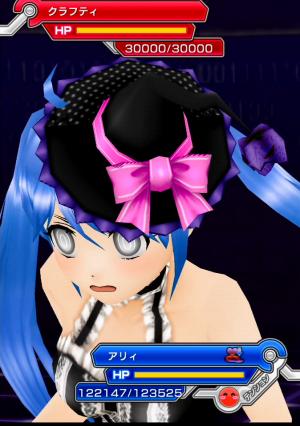 【アプリ彼女】「毒蜜のエンガディナ襲来」_07_クラフティ(30000)_b02