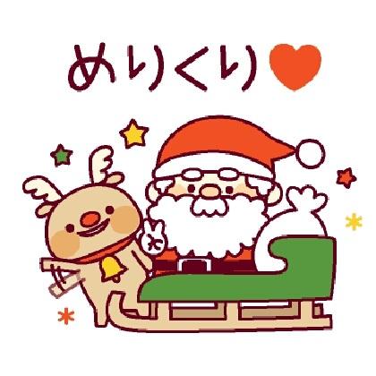 Christmas1