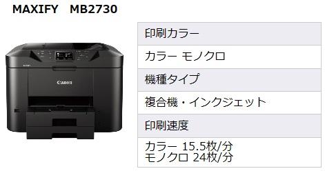 MB2730.jpg
