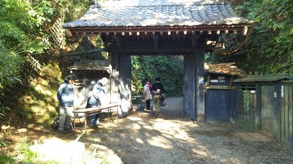 扇湖山荘の入口
