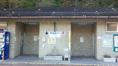 171105_帝釈峡PA