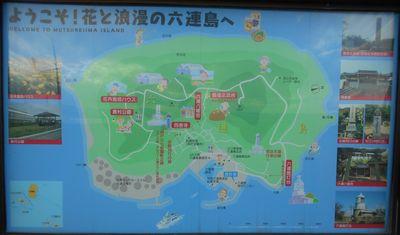 2_六連島