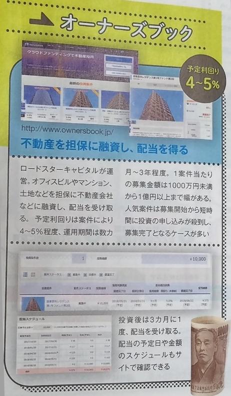 01_2017101501_OB.jpg