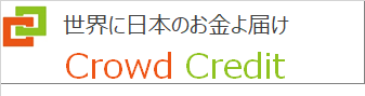 05_CrowdCredit_2017100101.png