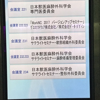 2017121001.jpg