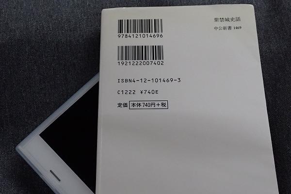 PC200044.jpg
