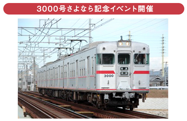 S3000.jpg