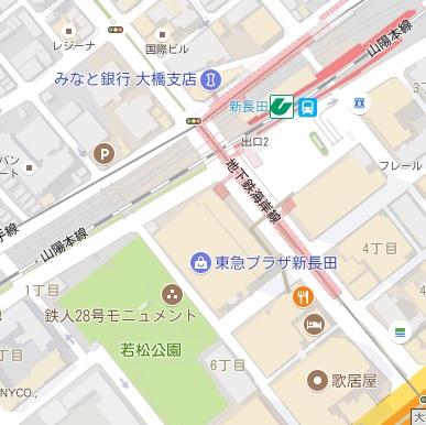 T28_SHINNAGATA.jpg