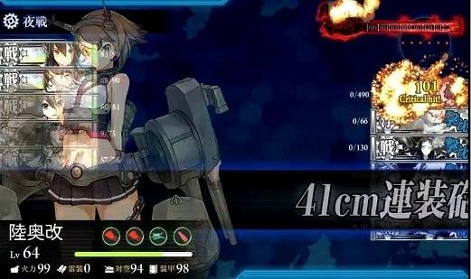 EO4-5d