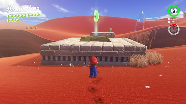 スーパーマリオ オデッセイ【パワームーンの入手方法】砂の国アッチーニャ