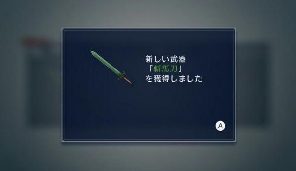 【ファイアーエムブレム無双】 特攻武器の入手方法まとめ 一覧 【FE無双 スキル】