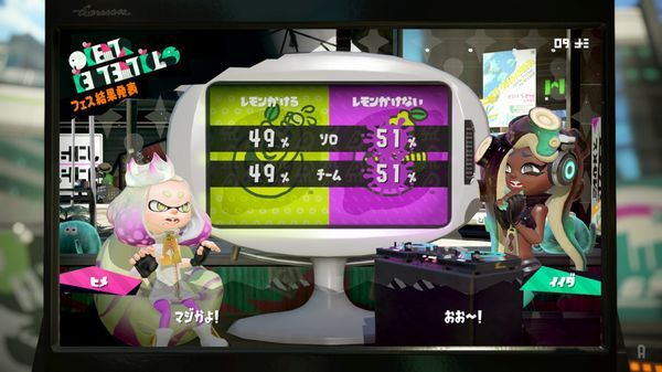 【スプラトゥーン2】第4回フェスの結果発表
