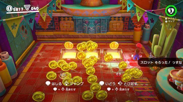 【スーパーマリオオデッセイ】スロットで簡単にコインを当てる方法 ほぼ確実にスロットを揃える小技