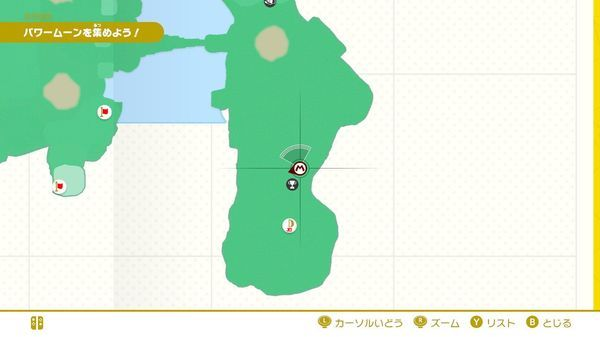 【スーパーマリオオデッセイ】タクシーで旅するアッチーニャの『砂の旅人』の全ての居場所 パワームーンNo.68『ただいま!世界一周』入手方法