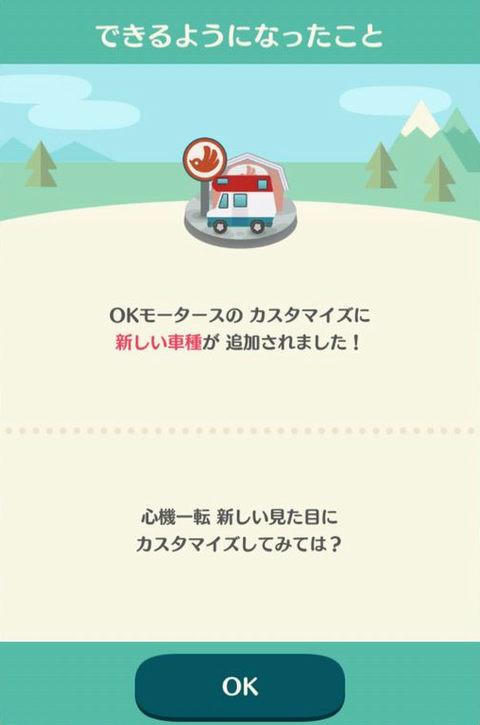 pokemori015.jpg