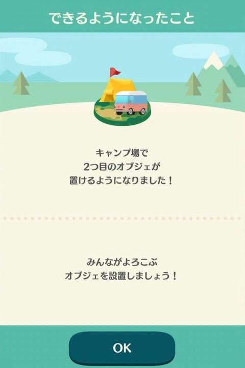 pokemori016.jpg