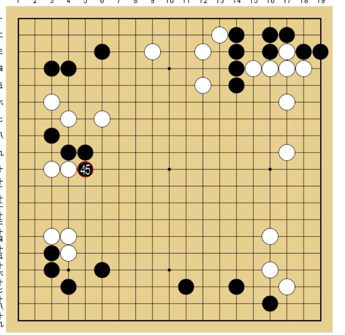 Baidu IME_2017-12-6_13-59-31