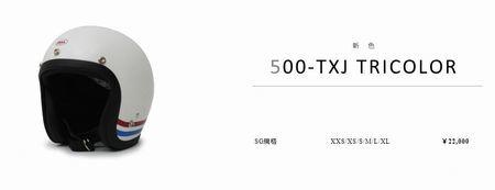500TXTICO.jpg