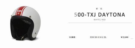 500TXWR.jpg