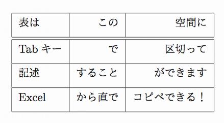 sample1-1